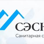 Оказываем санитарно эпидемиологические услуги, Тольятти