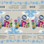 Упаковка бопп для пищевых продуктов, Тольятти