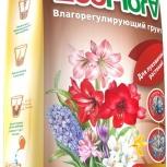 Влагосберегающий грунт для луковичных растений ЦеоФлора, 2,5л, Тольятти