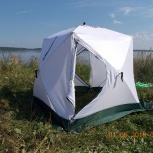Палатка Куб 1,85х1,85х1,85, 3-х сло, Тольятти