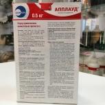Апплауд – мощный инсектицид против тепличной белокрылки,5г, Тольятти