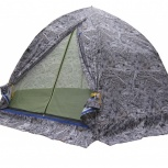 Палатка летн зонт 6-ти м Зимний лес, Тольятти