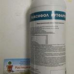 Стимулятор корнеобразования Максифол Рутфарм (фасовка) 100г, Тольятти