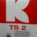 Торф Klasmann TS2 (рец. 420) брикет 200 л, Тольятти