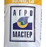 Удобрение комплексное АгроМастер 13-40-13 (фасовка),1кг, Тольятти