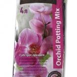 Кокосовый субстрат Орхидея PLANT!T,4л, Тольятти