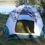 Палатка зимняя ПЗ 6-4 «Ночник», Тольятти