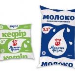 Молочная пленка для упаковки молока, Тольятти