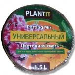 Цветочный субстрат Универсальный PLANT!T,1,5л, Тольятти