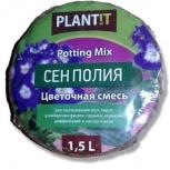 Цветочный субстрат Сенполия PLANT!T,1,5л, Тольятти